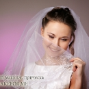 wedding_makeup_01-2