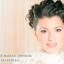 wedding_makeup_01-6