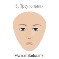 Брови для треугольной формы лица. Коррекция бровей в СПб, сделать коррекцию бровей, коррекция бровей салоны, коррекция бровей цена, форма брови